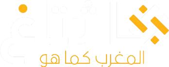 Hashtag Logo