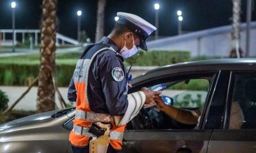المغاربة يترقبون صدور بلاغ حكومي يُقرر تمديد ٱو إيقاف الاغلاق الليلي
