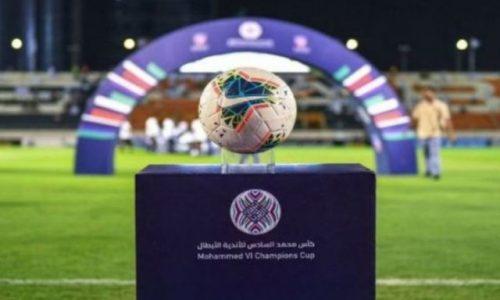 كأس محمد السادس للأندية العربية الأبطال