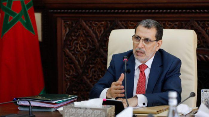 العثماني :السياسة الوطنية لتحسين مناخ الأعمال ستسهم في تعزيز حركية المقاولة