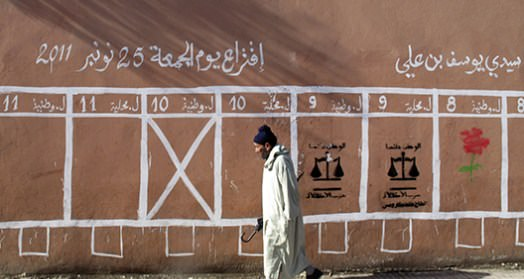 الداخلية تفتح باب تقديم طلبات القيد ونقل القيد في انتخابات الغرف المهنية