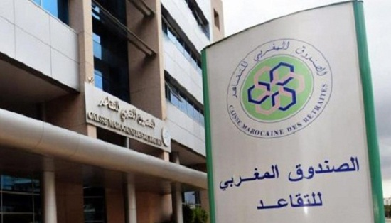الصندوق المغربي للتقاعد يعلن عن خطوة جديدة