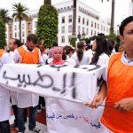 نقابة أطباء تشل المستشفيات لمدة 48 ساعة بسبب صمت و تنصل الحكومة