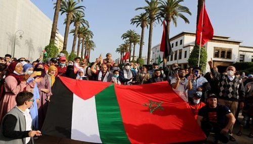 الرباط.. وقفة تضامنية مع الشعب الفلسطيني