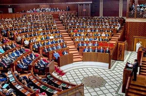 البرلمان يدرس قانون جديد يعفي الجماعات من أداء الرسوم والضرائب