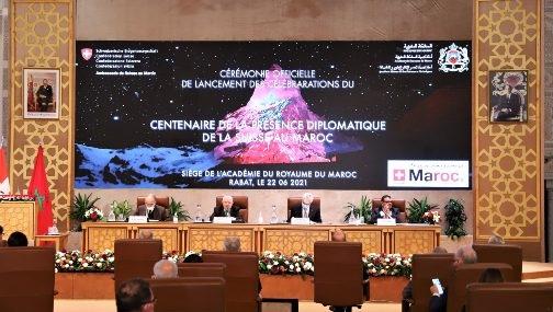 أكاديمية المملكة تحتفي بالذكرى المئوية لحضورها الدبلوماسي بالمغرب