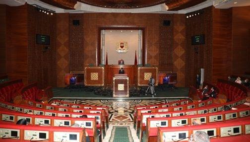 قوانين جديدة في قبة البرلمان