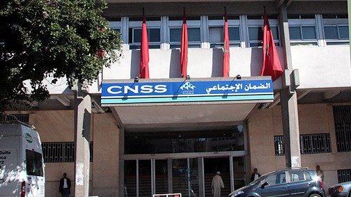 الـ CNSS يُمدد الإستفادة من الدعم لهذه الفئات